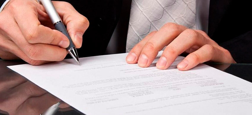 Заключили договора страхования